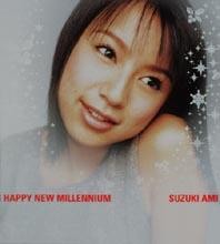Suzuki ami - Happy New Millenium