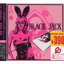 Janne Da Arc - Black Jack (Limited Release)