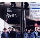 Tokyo Ska Paradise Orchestra - Answer