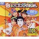 Hello!Project - Baka Tonosama to Minimoni Hime - Ain Taisou / Ain! Dance no Uta