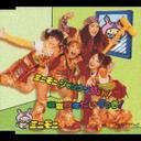 Hello!Project - Minimoni Jan-Ken-Pyon! / Haru-Natsu-Aki-Fuyu Daisukki!