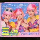 Hello!Project - Chu! Natsu Party