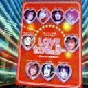 Hello!Project - Morning Musume no Musical - LOVE Century
