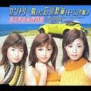 Hello!Project - Koibito wa kokoro no ouendan