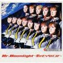 Hello!Project - Mr.Moonlight - Ai no Big Band