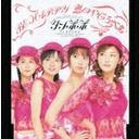 Hello!Project - BE HAPPY Koi no Yajirobee [First Press]