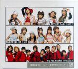 Hello!Project - Kowarenai Ai ga Hoshiino - Get Up ! Rapper - Be All Right !