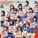 Hello!Project - Go Girl Koi No victory
