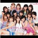 Hello!Project - Joshi Kashimashi Monogatari [Limited Release]