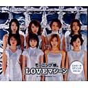 Hello!Project - Love Machine