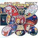Puffy - Atarashii Hibi