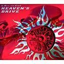 L'Arc~en~Ciel - HEAVEN'S DRIVE