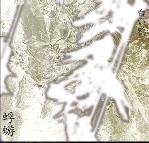 kagerou - Shiroi Karasu