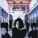 Buck-Tick - Kokoroshi no Shirabe
