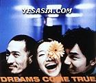 Dreams Come True - Itsunomani