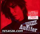 /\ucifer (Lucifer) - Tsubasa