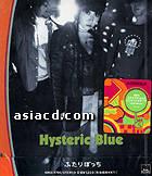 Hysteric Blue - Futaribocchi